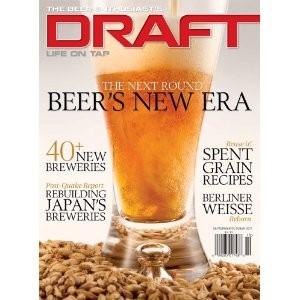 Draft Magazine Subscription