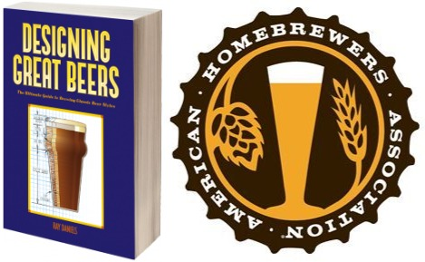 aha american homebrewers association membership deal