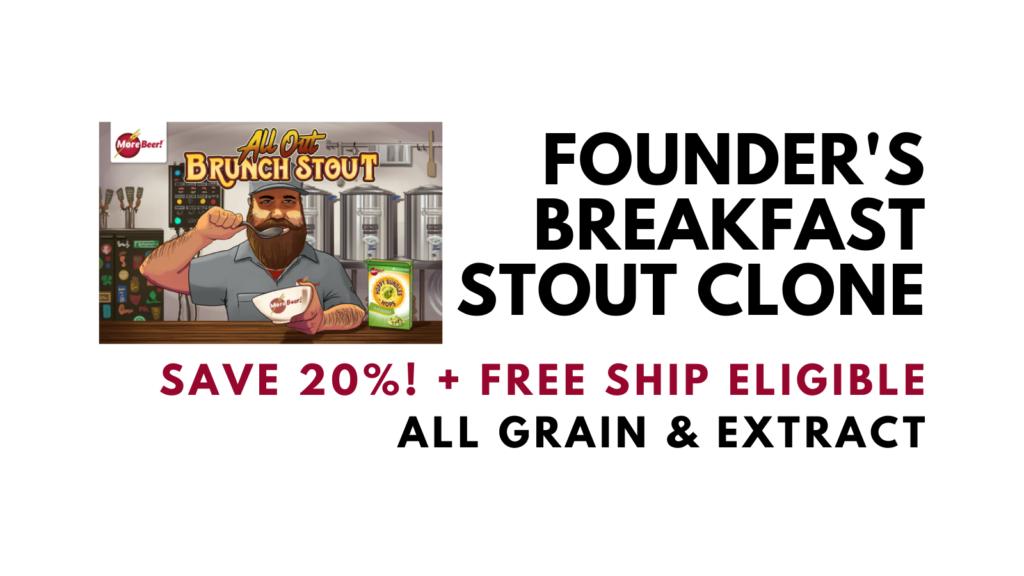 founders breakfast stout clone recipe