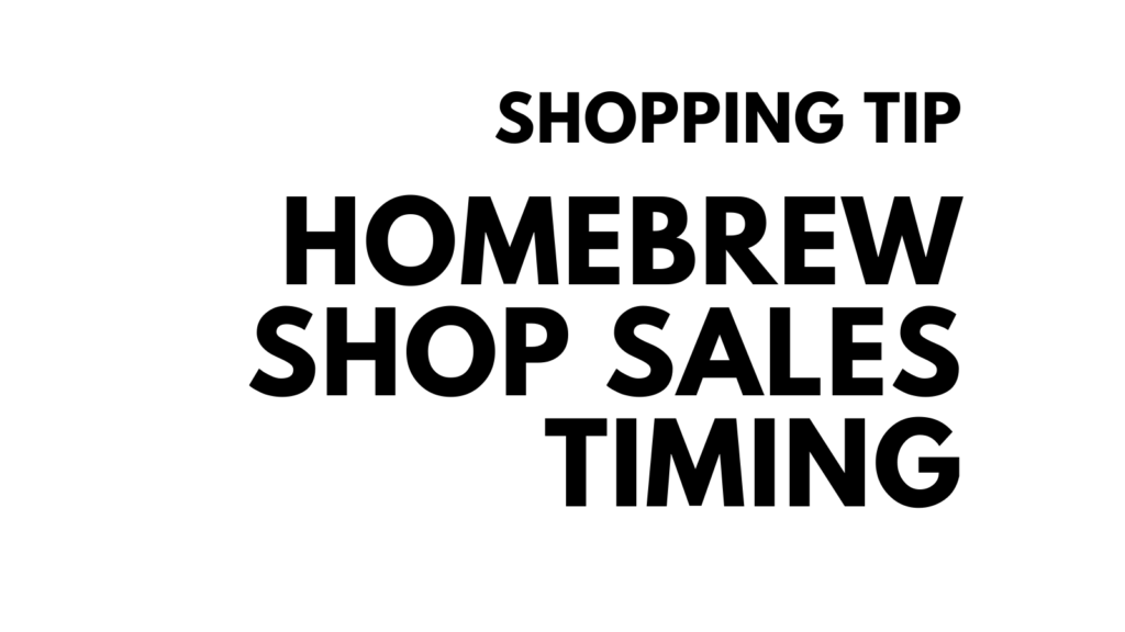 homebrew deals